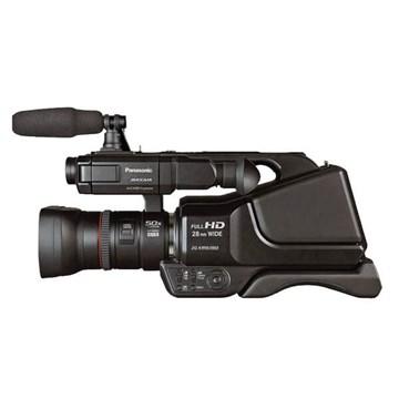 Panasonic AG-AC8 Kameradan Silinen Videoları Geri Getirme