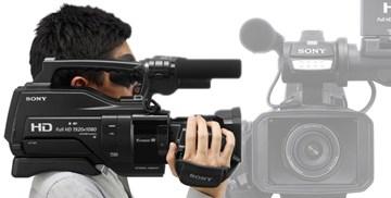Sony Video Kamera Görüntü Kurtarma