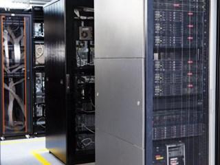 Veri Merkezi Görüntüleri